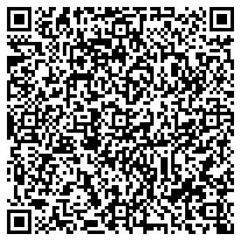 """QR-код с контактной информацией организации Общество с ограниченной ответственностью ООО """"МК ПРАЙМ"""""""