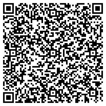 QR-код с контактной информацией организации Автостудия ReMaX