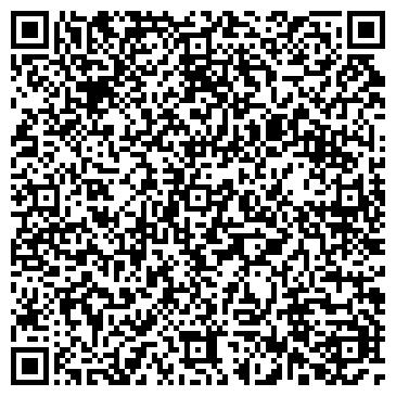"""QR-код с контактной информацией организации Частное предприятие Интернет магазин """"Комок"""""""