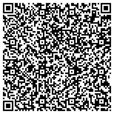 QR-код с контактной информацией организации ООО Сорбихиминдустрия