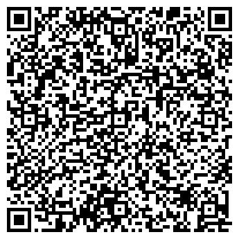 QR-код с контактной информацией организации ТОО Big City Holding