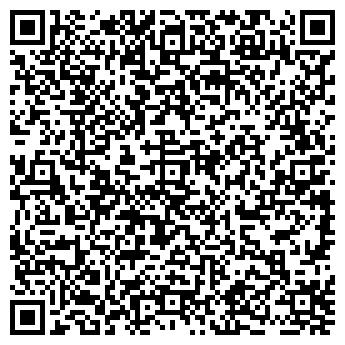 QR-код с контактной информацией организации Объединение ТОО Брокер Стандарт