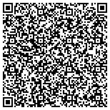 """QR-код с контактной информацией организации Общество с ограниченной ответственностью ООО """"Сервис Эксперт М"""""""