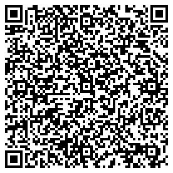 QR-код с контактной информацией организации Автохаус Шанс, ООО