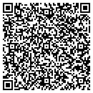 QR-код с контактной информацией организации ЧП Вышняковська