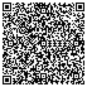 QR-код с контактной информацией организации Днепрометпром
