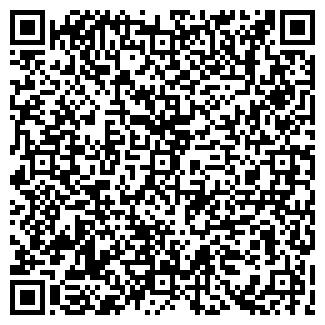 QR-код с контактной информацией организации СПД «ФАРКОП», Частное предприятие