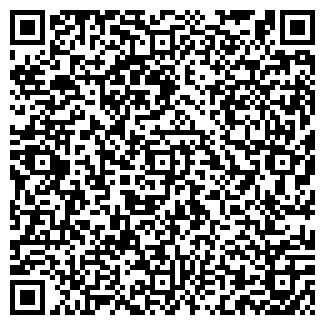 QR-код с контактной информацией организации Другая Avtospros