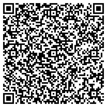 """QR-код с контактной информацией организации Субъект предпринимательской деятельности СПД """"Авто-Киев"""""""