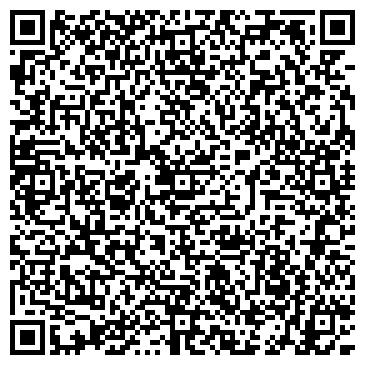 QR-код с контактной информацией организации Wekatrans (Векатранс), ТОО