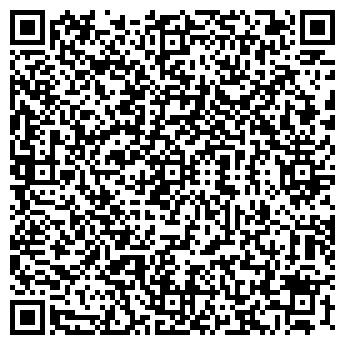 QR-код с контактной информацией организации ШКОЛА № 549
