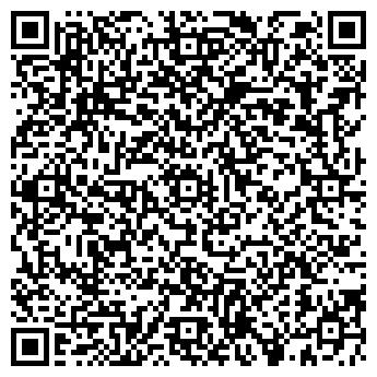 QR-код с контактной информацией организации Помощь Автовыкупа