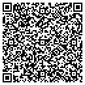 QR-код с контактной информацией организации AvtoVikup