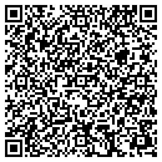 QR-код с контактной информацией организации avtospros