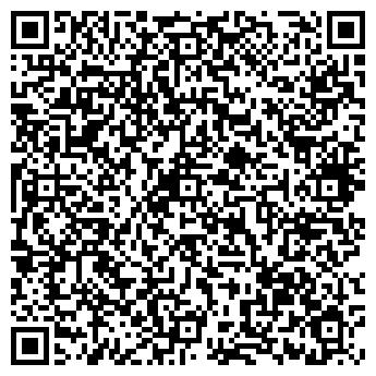 QR-код с контактной информацией организации BAS (bigautosale)