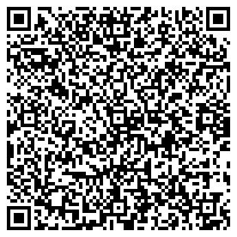 QR-код с контактной информацией организации ПП Дорошенко М. А.