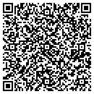 QR-код с контактной информацией организации Автовыкуп, ЧП