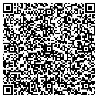 QR-код с контактной информацией организации ИП ЧП Иванов