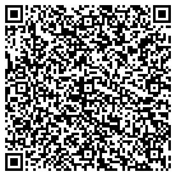 QR-код с контактной информацией организации Общество с ограниченной ответственностью ООО «Соби»