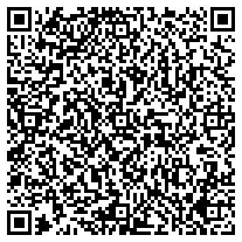 QR-код с контактной информацией организации ООО «Адастра»