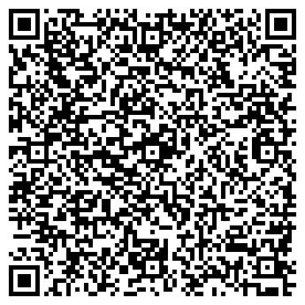 QR-код с контактной информацией организации Аварийное открытие замков, изготовление ключей Сервис-центр Копир