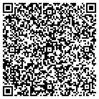 QR-код с контактной информацией организации e-Lux.com.ua