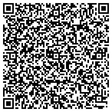 """QR-код с контактной информацией организации Частное предприятие """"ЮРИДИЧЕСКАЯ КОМПАНИЯ - ТРИЭС"""""""