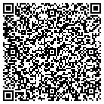 QR-код с контактной информацией организации ФОП Романов Р. О.