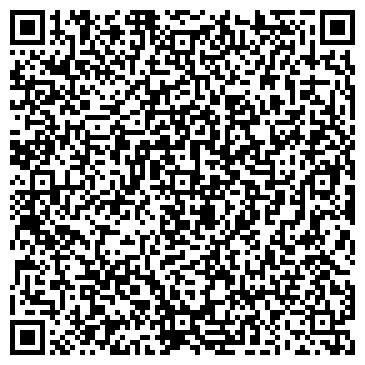 """QR-код с контактной информацией организации Общество с ограниченной ответственностью ООО """"УкрРеклама ЛТД"""""""