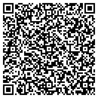 QR-код с контактной информацией организации Mobitrek