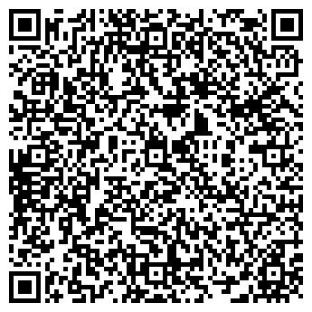 QR-код с контактной информацией организации Ра Мотор