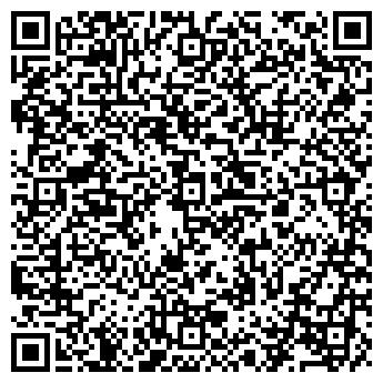 """QR-код с контактной информацией организации сервис-центр """"Домовой"""""""