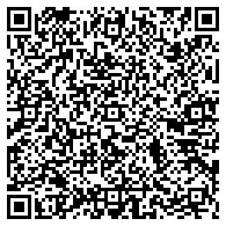 QR-код с контактной информацией организации bigbord