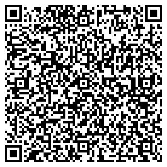 """QR-код с контактной информацией организации СПД """"КЛЮЧИ КРЫМА"""""""