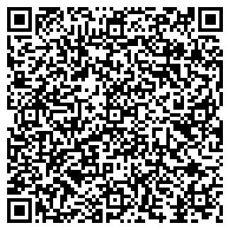 QR-код с контактной информацией организации РОСЬ