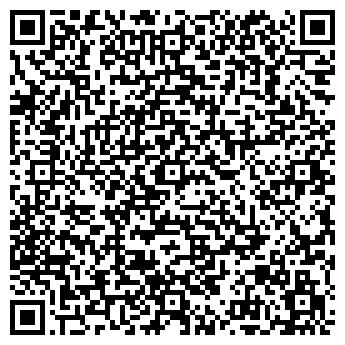 """QR-код с контактной информацией организации Общество с ограниченной ответственностью ООО """"Оригинал"""""""