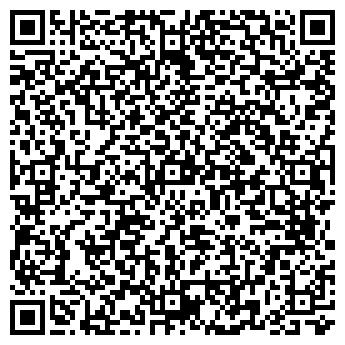 """QR-код с контактной информацией организации ЧП """"Донуголь"""""""