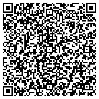 QR-код с контактной информацией организации ФЛП Гнездилов А. Ф.