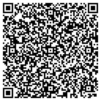 QR-код с контактной информацией организации Субъект предпринимательской деятельности СПД Крымский А. Ф.