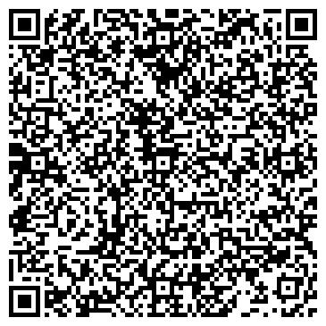 QR-код с контактной информацией организации Частное предприятие ОДО ТехСтройКонтракт