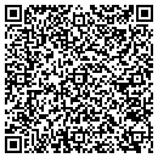 QR-код с контактной информацией организации СТУДИЯ 7