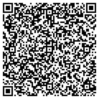 """QR-код с контактной информацией организации ЗАО """"Сервис Деск"""""""