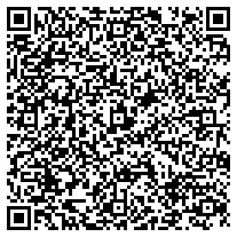 QR-код с контактной информацией организации РЕМСТРОЙБЛАГОУСТРОЙСТВО
