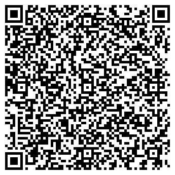 QR-код с контактной информацией организации Общество с ограниченной ответственностью ТОО «Safe life»