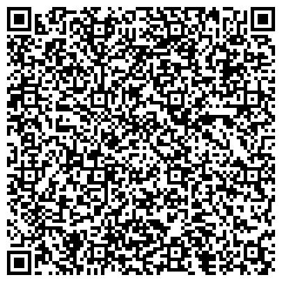 """QR-код с контактной информацией организации Частное предприятие ОО """"Евразийская ассоциация полиграфологов"""", представитель в Астане"""