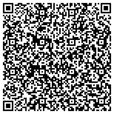 QR-код с контактной информацией организации Общество с ограниченной ответственностью ТОО «Квартал Секьюрити»
