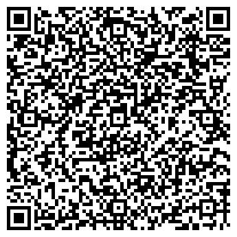 """QR-код с контактной информацией организации Общество с ограниченной ответственностью ЧТУП """"Уютный дом"""""""