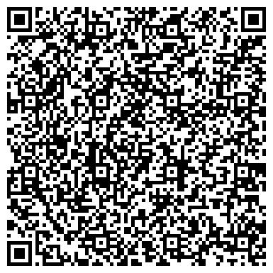 """QR-код с контактной информацией организации Фермерское хозяйство Фермерское хозяйство """"Белагросервис"""""""