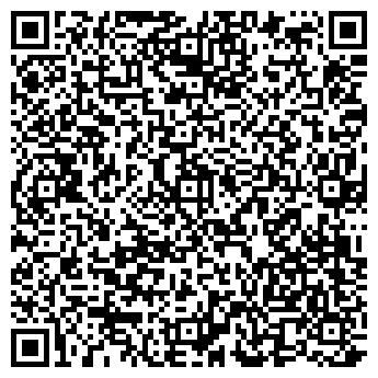 QR-код с контактной информацией организации ИП Радюк