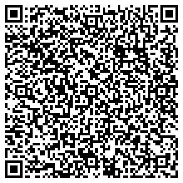 QR-код с контактной информацией организации ТОО<<Аяла Кузет Сервис>>